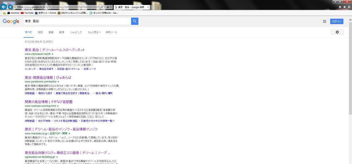 kensyou_01