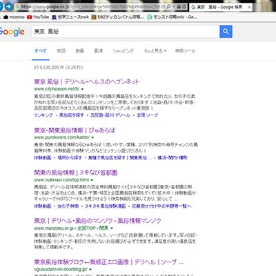kensyou_ai_catch