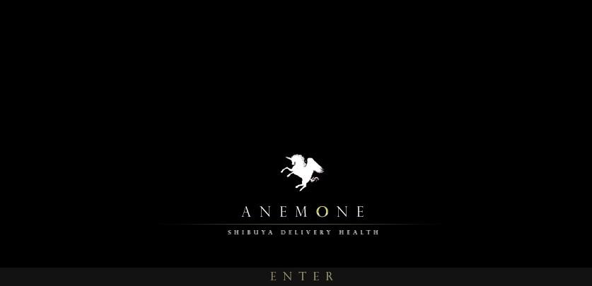 アネモネ (ANEMONE)_トップページ