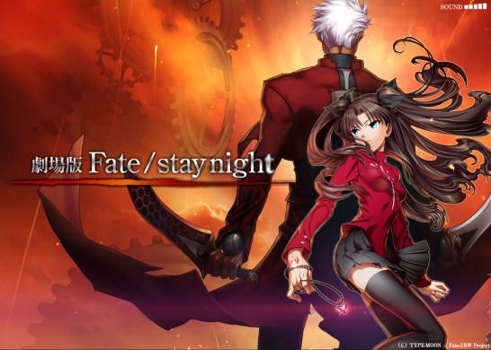 fate②